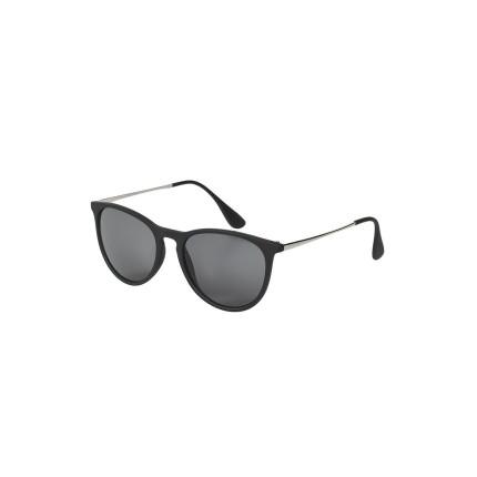 Солнцезащитные очки Vero Moda модель ANW461038 распродажа