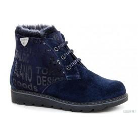 Зимние ботиночки Forester 155801-921 Темносиние