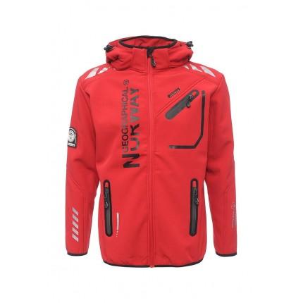 Куртка Geographical Norway модель GE015EMNRC42 распродажа