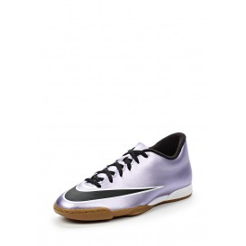 Бутсы зальные MERCURIAL VORTEX II IC Nike