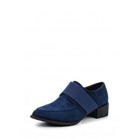 Ботинки Donna Moda модель DO030AWHSZ21 купить cо скидкой